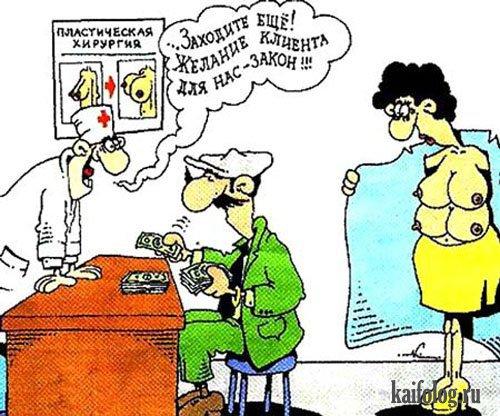 70% украинцев довольны работой участковых терапевтов и педиатров, – исследование - Цензор.НЕТ 4839
