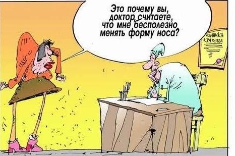 http://omorfia.ru/system/inline_image/image/normal/33627/normal_952028.jpg