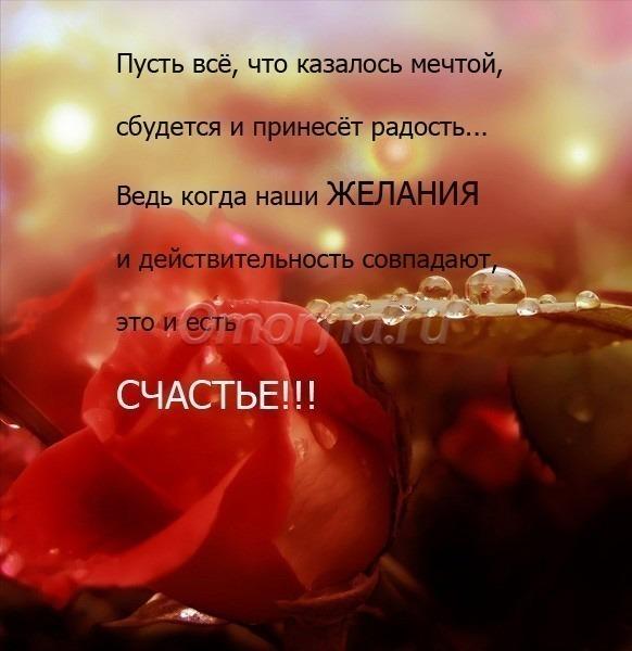 Поздравления с днем рождения у вас все есть для счастья