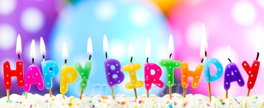 День рождения традиции поздравление 296